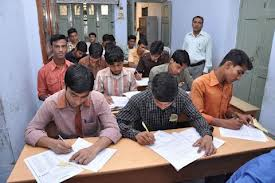 Rahmani30 - Free Coaching Facility for IIT Aspirants